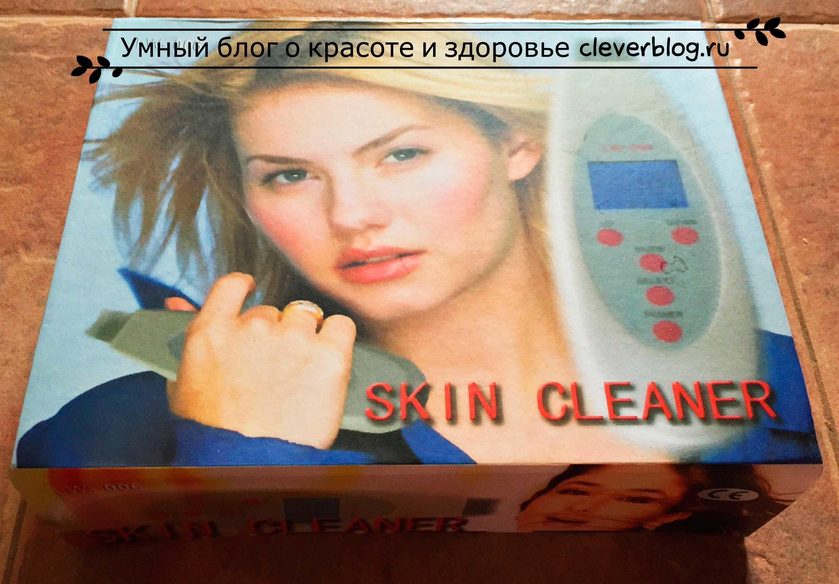 Ультразвуковая чистка лица lw 006. www.cleverblog.ru