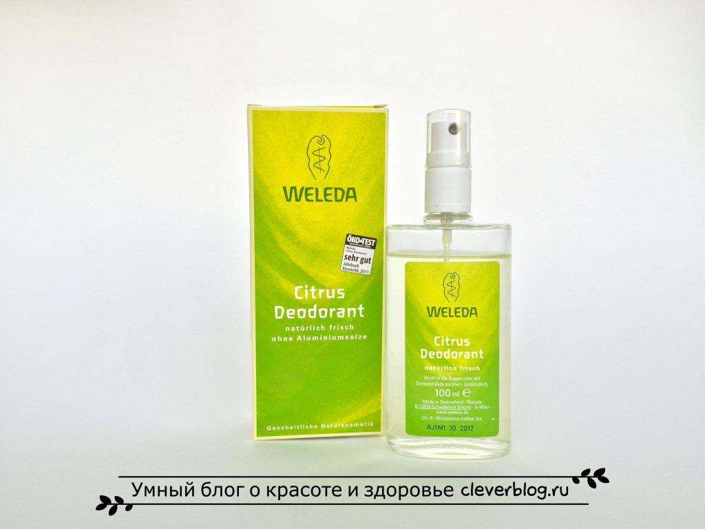Вред дезодорантов - правда ли это? Безопасные дезодоранты - какие они? Дезодорант Weleda / Веледа.