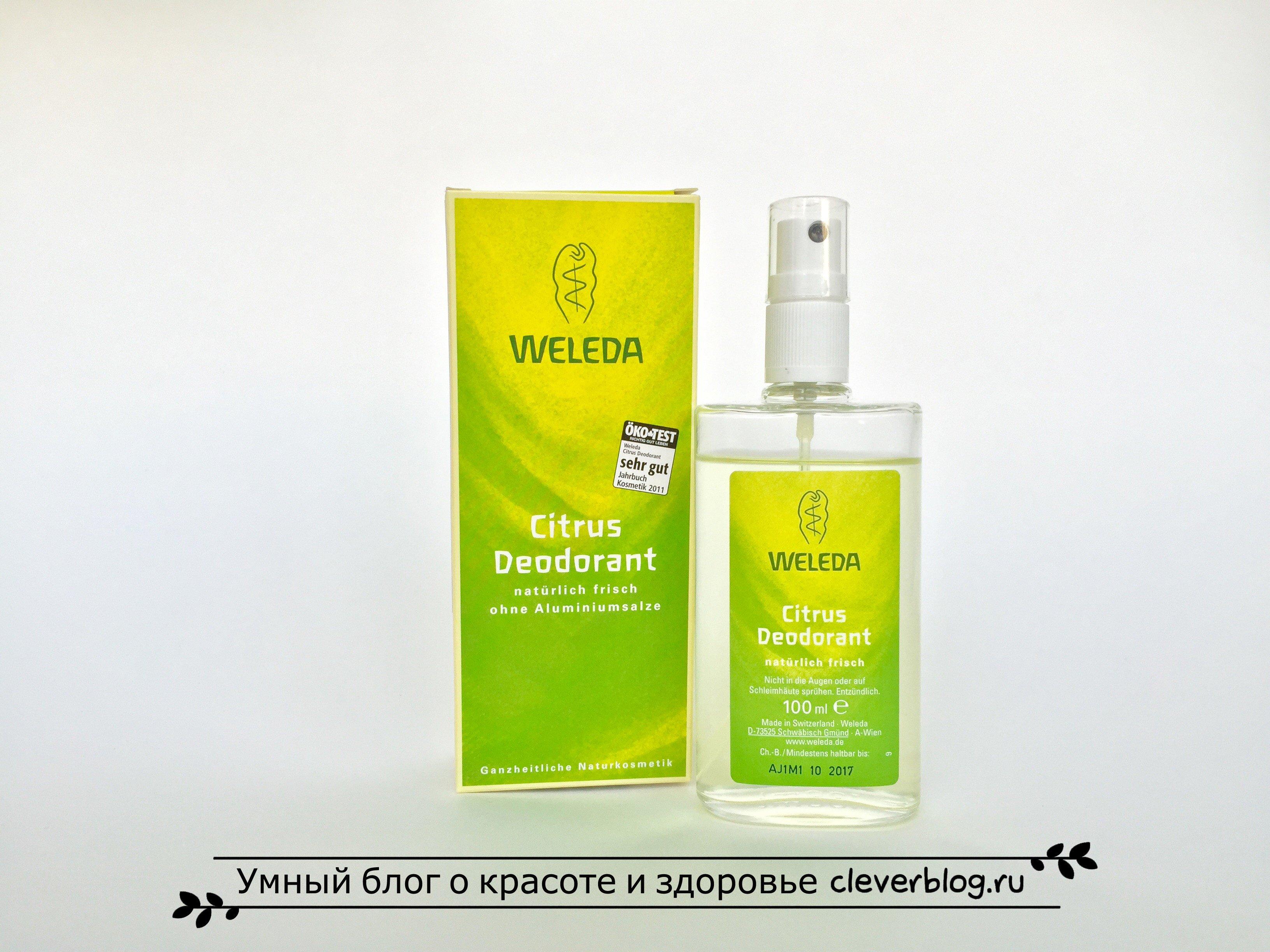 Оправдал ли Дезодорант Weleda свои ожидания? Отзыв о дезодоранте Weleda.