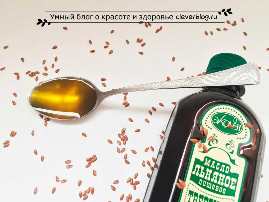 Польза льняного масла для женщин. Как правильно пить льняное масло.