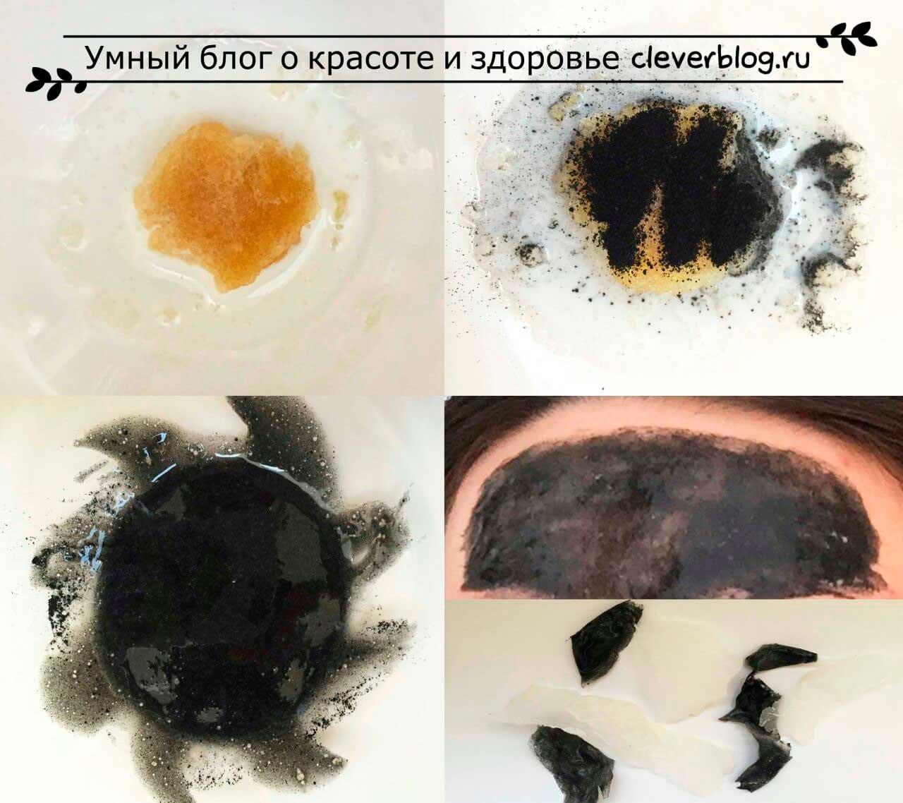 Маска от черных точек - 17 вариантов масок в домашних условиях 10