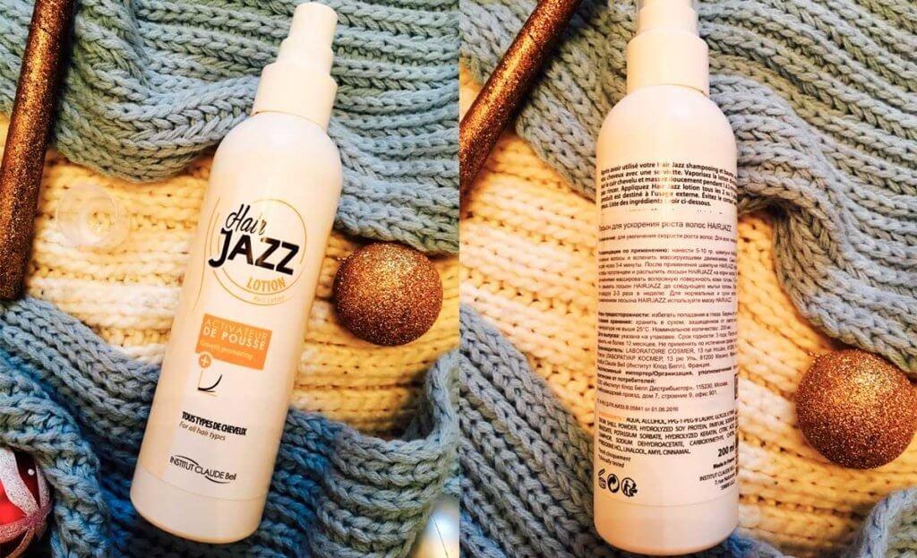 Отзыв о Hair Jazz для роста волос от Institut Claude Bell